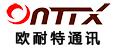 深圳市欧耐特通讯有限公司