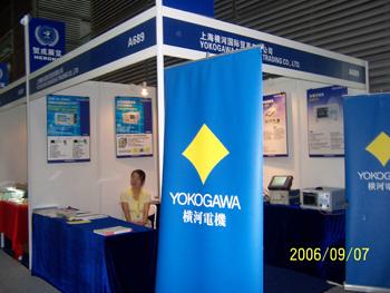 CIOE2006图片花絮之七