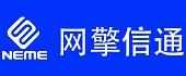深圳市网擎信通科技有限公司