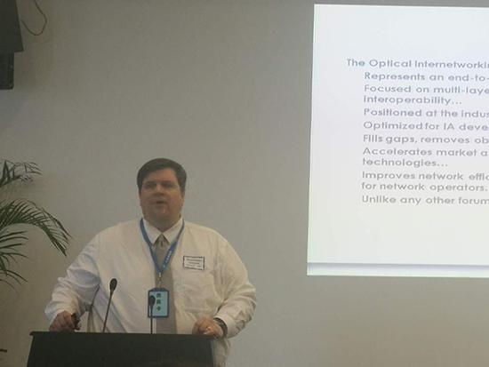 中国电信携手OIF/ONF在京举办基于T-API的传送SDN互通展示