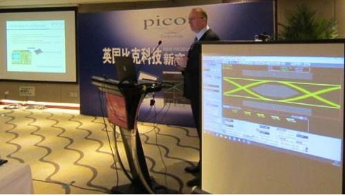 英国比克科技发布PicoScope4444高分辨率真实差分通道隔离示波器