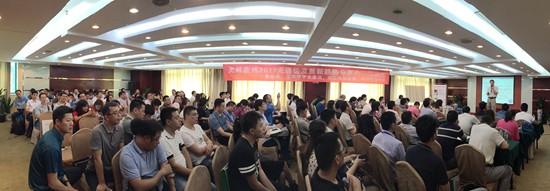 企业转型升级之路:OFC/FOE2017分享会深圳站成功举办