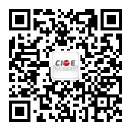 距CIOE中国光博会开幕仅剩13周