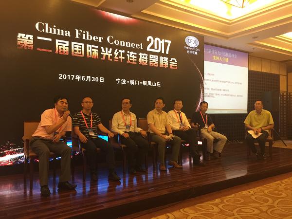 【圆桌讨论】中国连接器企业转型:品质or研发投入?