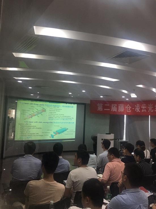 专访凌云光技术集团与藤仓公司:引领CO2激光熔接机的应用时代