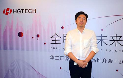 CIOE2017专访华工正源总经理胡长飞