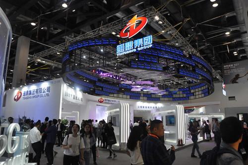 2017通鼎互联新产品发布会在京成功举办