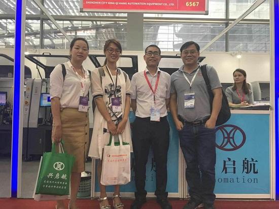 喜迎深圳兴启航自动化加入光纤在线会员:专注100G耦合自动化设备