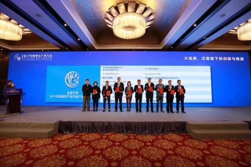 """一诺仪器光纤熔接机荣膺""""2017年度产品技术方案奖"""""""