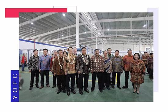 长飞光通信印尼有限公司开业典礼隆重举行