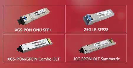 亚派光电将携XGS-PON ONU 光模块等产品亮相OFC 2018