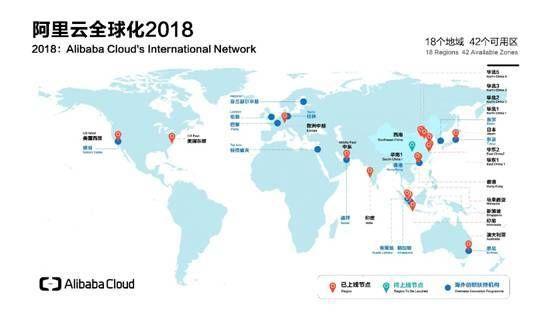阿里云第一个全球数据中心在印度尼西亚开始运营