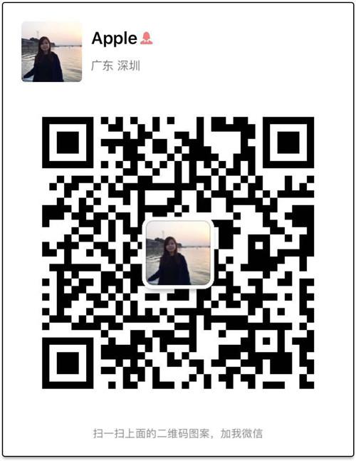 【OFC/FOE2018分享会--武汉站】烽火创新谷-光纤在线联合研讨会