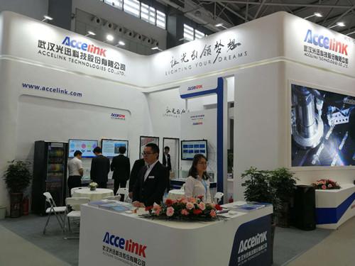 光迅科技亮相2018中国国际大数据产业博览会