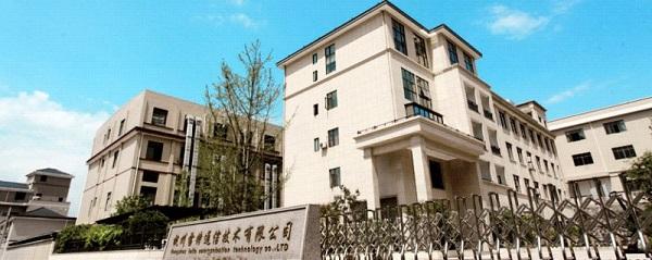 喜迎杭州雷特通信加入光纤在线会员:专注光纤快速连接解决方案
