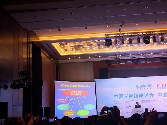 韦乐平:5G的竞争正演变成为光纤基础设施的竞争