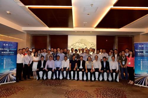 索尔思受邀出席华为50G PAM4产业论坛 共同发布白皮书 助推5G承载网商用进程