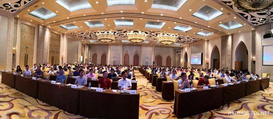 2018中国国际光纤连接器峰会圆满举行:350余光通信业者齐聚清远