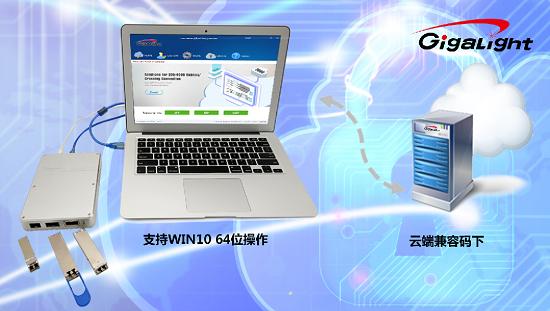 易飞扬启动通用云编程系统服务全球客户
