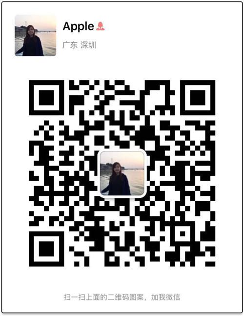 【1月15日】烽火创新谷-光纤在线联合举办武汉新春茶话会