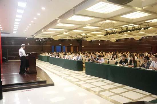 2018年光电集成前沿技术研讨会成功举办