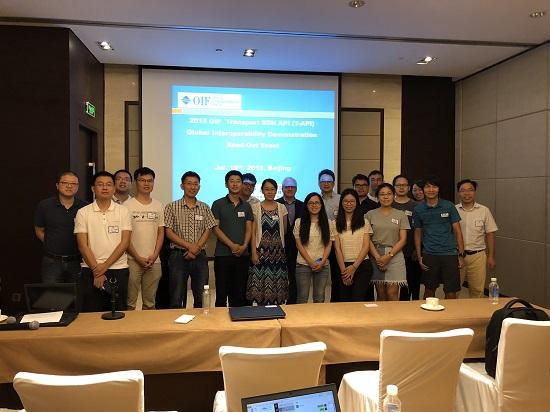 2018年全球传送SDN互通测试媒体发布会在北京召开