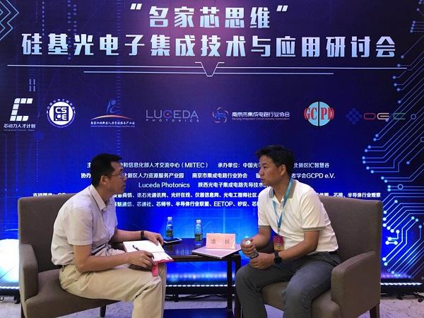专访SiFotonics公司CEO潘栋博士:发掘硅光独特的优势