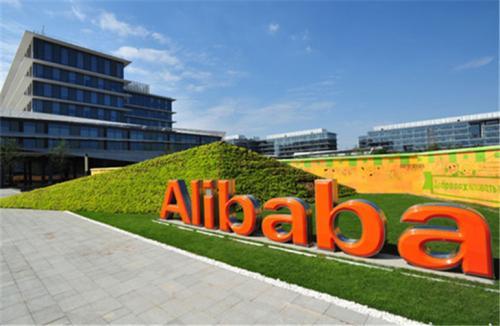 阿里巴巴2018财年收入2503亿元 同比增长58%