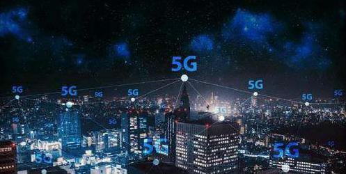 重庆联通预计2018年内开通50个5G基站