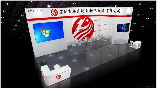 深圳兴启航将携新品100G自动耦合机特装亮相CIOE 2018
