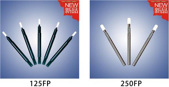 亿天龙推出双功能同步清洁杆  新品五折限售