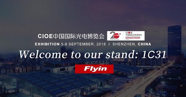 飞宇集团携新品XGPON波分复用器126平特装亮相CIOE 2018