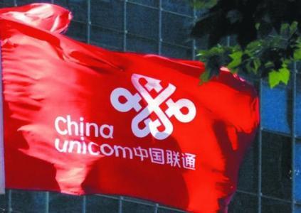【简讯】中国联通7月净增4G用户366万 累计达2.07亿