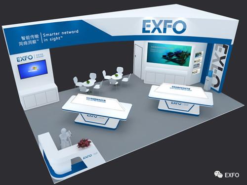 EXFO将携100G/400G收发器测试等解决方案亮相CIOE2018
