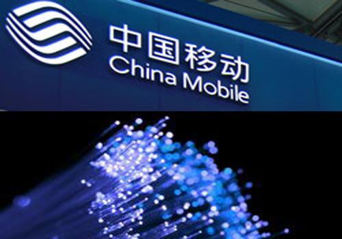 安徽移动启动2018年2G、4G单纤光模块集采