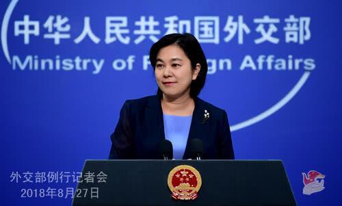 日本市场将禁止华为设备?外交部回应