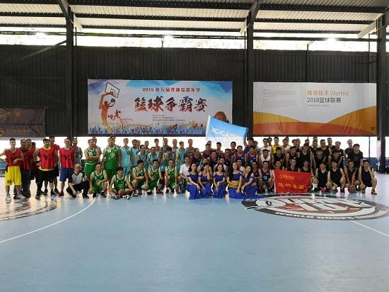 2018嘉年华篮球争霸赛圆满落幕:昂纳队获得本届冠军