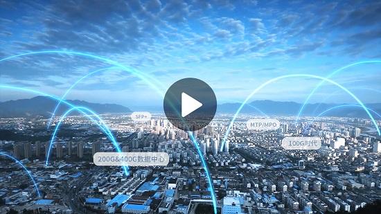 云时代的易飞扬:最新技术成果演绎和硅光产品宣传片