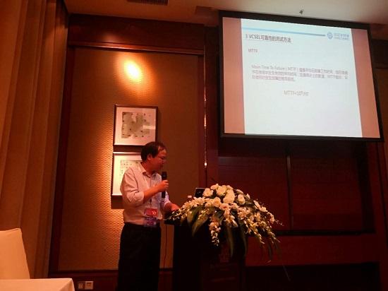 IOE集成光子技术论坛(深圳)成功举办:面向高速光模块设计者