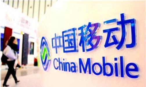 中国移动2017-2018年非骨架式带状光缆中标候选人名单:10家企业上榜
