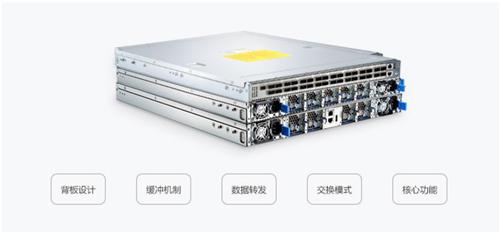 影响SDN交换机稳定性的因素有哪些?