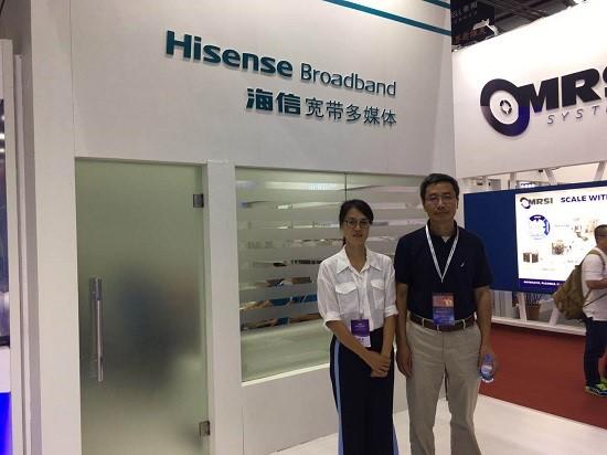 CIOE访海信宽带:25G芯片、数通市场获突破 全年营收有望突破50亿