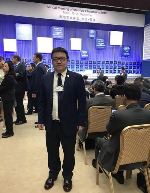 长飞执行董事兼总裁庄丹出席2018夏季达沃斯论坛