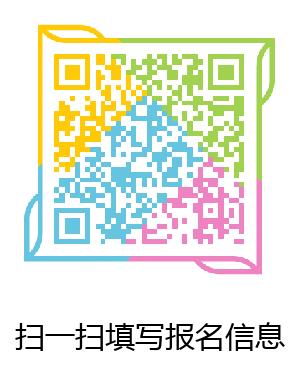 【11月西安】2018西安国际光电子集成技术论坛