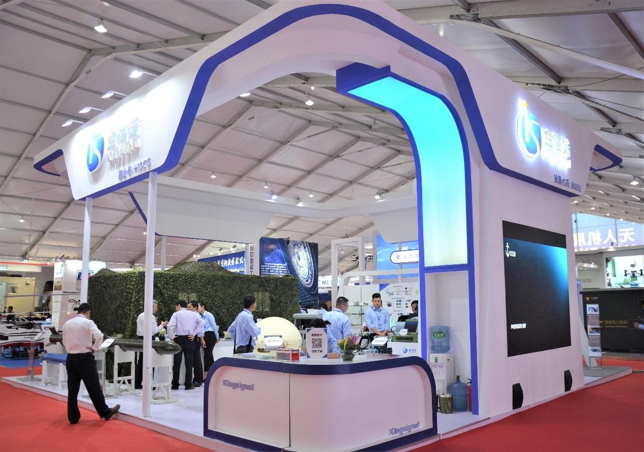 金信诺携信号互联系统及水下综合系统亮相第十二届中国航展