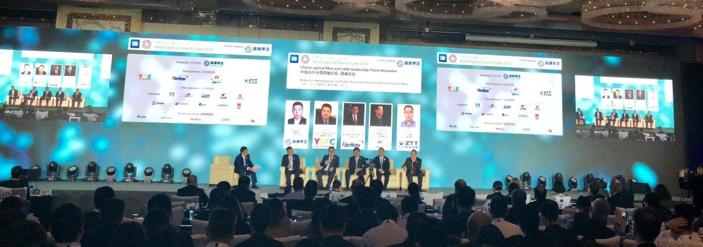 中天科技:以差异化发展战略,服务全球通信新业态