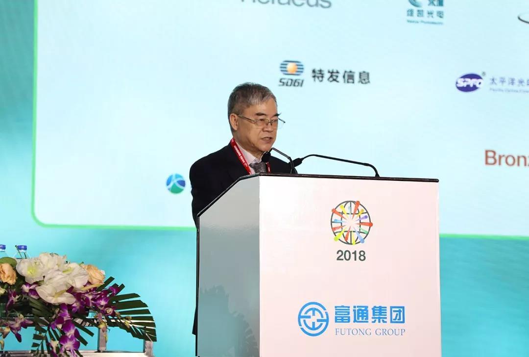 富通集团承办2018世界光纤光缆大会取得圆满成功