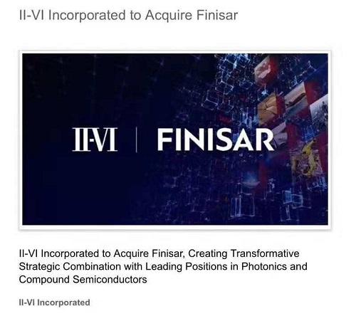 II-VI收购Finisar:无源的胜利?
