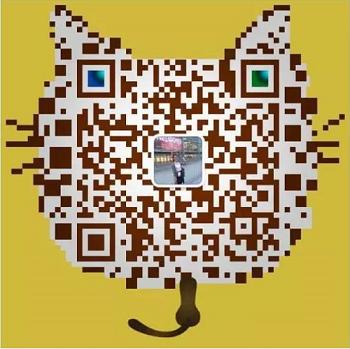 【12月台湾交流活动】2018光纤在线会员年度活动
