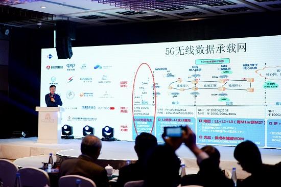 西安会议访黄卫平:硅光与InP结合方是光电子集成可行路线